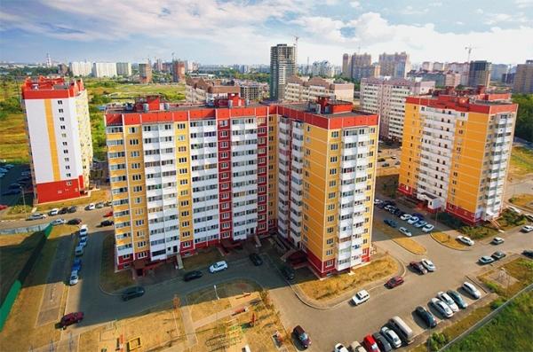 Какая недвижимость в Краснодаре пользуется наибольшим спросом