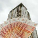 Дешёвая ипотека может стать дороже из-за санкций