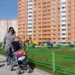 Риски покупки квартиры, приобретенной с использованием маткапитала