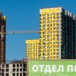 Стоит ли спешить купить квартиру до конца года