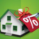 Рефинансирование ипотеки: как снизить ставку и размер платежа по кредиту